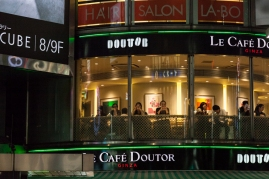 Cafe Doutor at Ginza Crossing