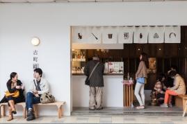 Niigata cafe