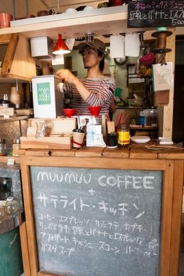MuuMuu Coffee - Kiyojima