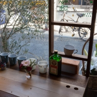 MuuMuu's Window seat