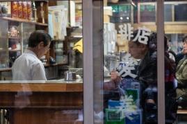 Tsukiji - relaxing over food