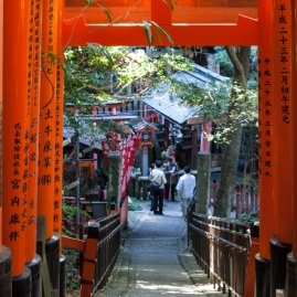 Fushimi Inari - where to next? (IMG_7922)