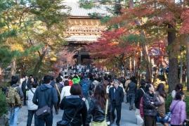 Sanmon Gate Approach - pic 1