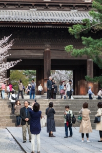 Sanmon Gate Approach - pic 2