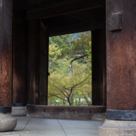 Sanmon Gate - passing through pic 1