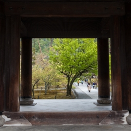 Sanmon Gate - passing through pic 2