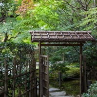 Nanzen-in Temple - what lies beyond?