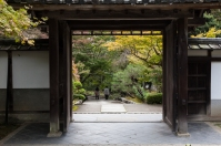 Saisho-in Temple - gate & outer wall