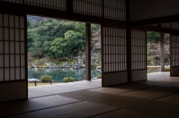 Tenryu-ji Temple - view to Sogen-chi Pond - pic 1
