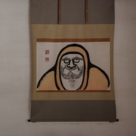 Tenryu-ji Temple - Daruma