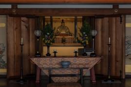 Tenryu-ji Temple - Emperor Go-Daigo