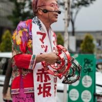 Shibuya Crossing - Entertainer
