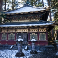 Nikko - Holy Sutra Library