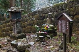Nikko - Roadside offerings