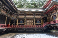 Nikko - Ainomo at Taiyuin Shrine