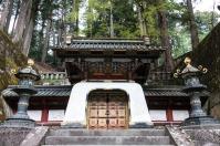 Nikko - Koukamon Gate