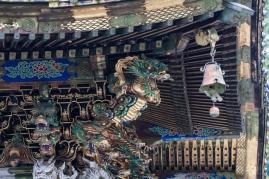 Nikko - Carvings (pic 2)