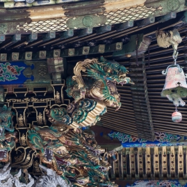 Nikko - Carvings (pic 2)