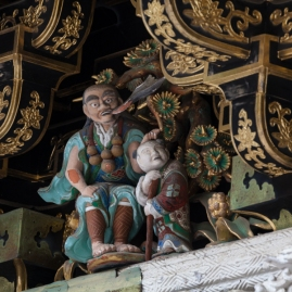 Nikko - Carvings (pic 3)