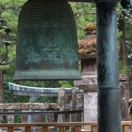 Nikko - Korean Bell at Toshogu Shrine