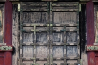 Nikko - Doors to Holy Sutra Library