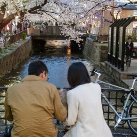 Young couple by canal