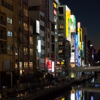 Dotonbori Canal at night
