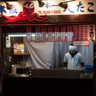 Street food - pic 1
