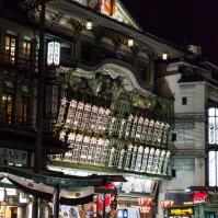 Minamiza Kabuki Theatre