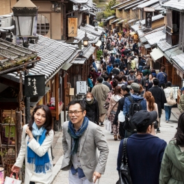 Gion Streets - pic 1