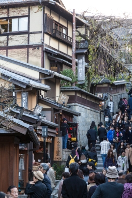 Gion Streets - pic 2