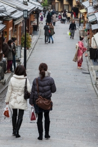 Gion Streets - pic 3