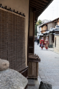 Gion Streets - pic 4