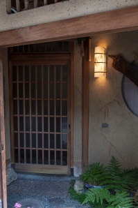 Gion home - pic 1