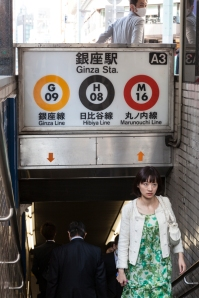Ginza Crossing - Exit A3