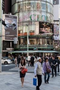 Ginza Crossing - San-ai building