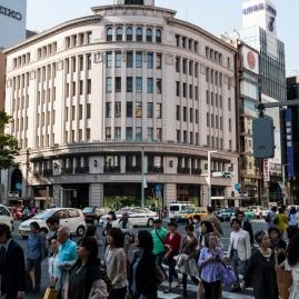 Ginza Crossing - WAKO building