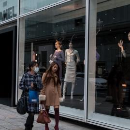 Chanel at Ginza - pic 2