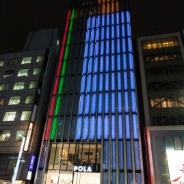 POLA building at Ginza