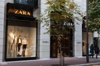 ZARA at Ginza