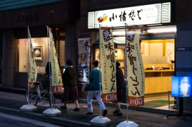 Ginza Eateries - pic 1