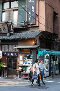 Ginza Eateries - pic 4