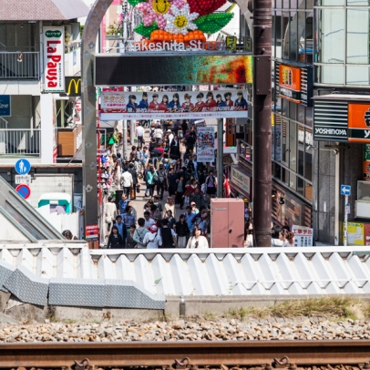 Takeshita Street from Station Platform