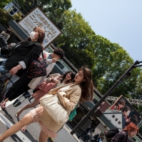 Harajuku Station Crossing - pic 2