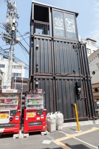 3 level container cafe - pic 1