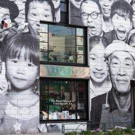 Watari Museum - pic 2