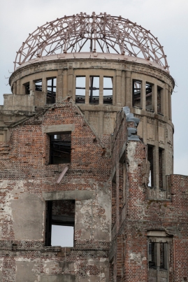 Dome Building - pic 2