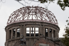 Dome Building - pic 3