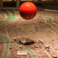 Blast Hypocentre - museum model