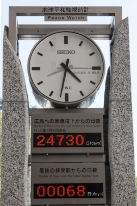 Peace %22Watch%22 Tower